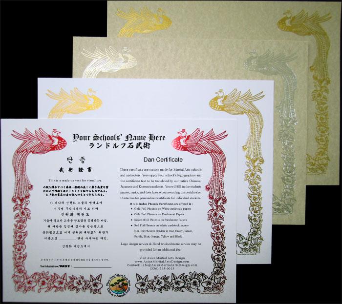 Custom goldred phoenix certificates martial arts certificates in custom phoenix certificates yelopaper Gallery