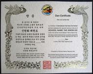 Custom Martial Arts Certificates  Order Form