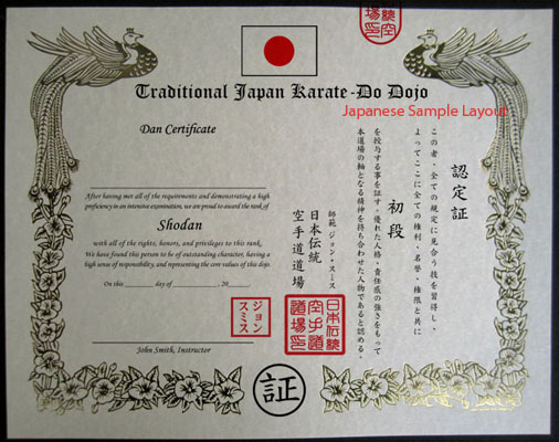 Custom goldred phoenix certificates martial arts certificates in chinese martial arts certificate yadclub Image collections