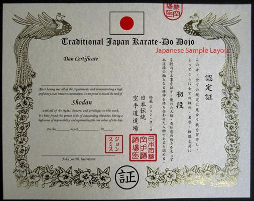 Custom goldred phoenix certificates martial arts certificates in chinese martial arts certificate yelopaper Gallery