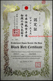 karate certificates templates free - custom gold red phoenix certificates martial arts