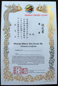 Japanese Martial Arts Certificate