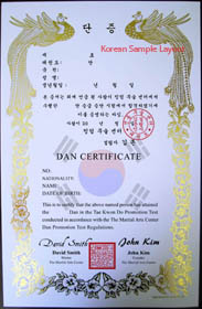 martial arts certificate template - custom martial arts certificates in korean japanese chinese