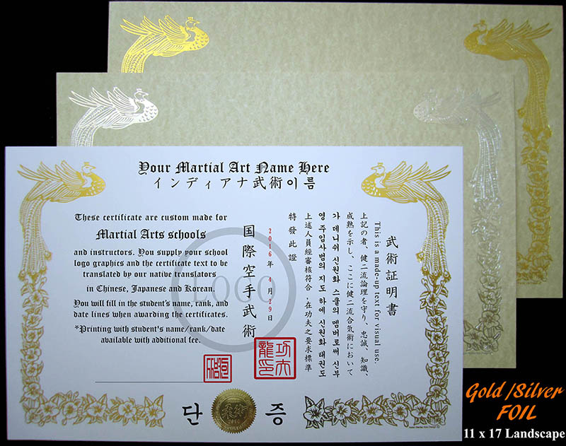 Custom Gold/Red Phoenix Certificates Martial Arts