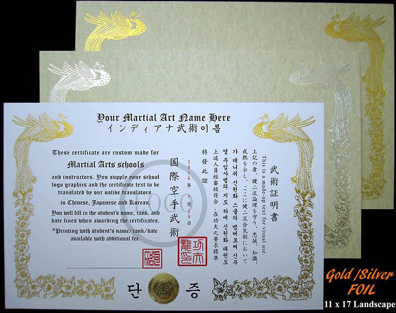 Custom Gold/Red Phoenix Certificates Martial Arts ...
