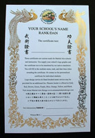 custom martial arts phoenix certificate