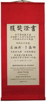 Chinese certificate scroll
