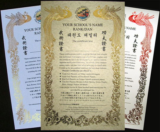 Custom Goldred Phoenix Certificates Martial Arts Certificates In