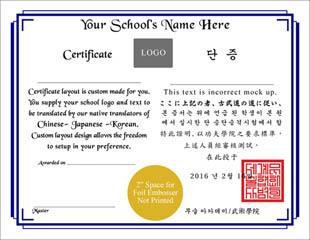 Black Phoenix certificate