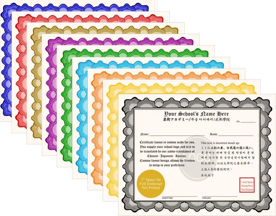 Custom Ink Colored Phoenix Certificates Martial Arts Certificates in ...