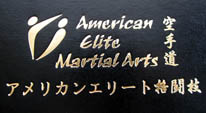 Martial Arts Certificate Folder