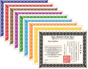 Black Padded Certificate Folders