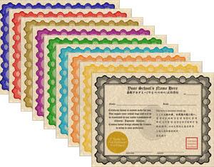 Black Padded Certificate Folders