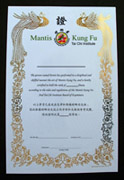 phoenix certificate