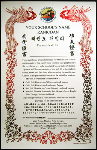 Custom martial arts certificates in chinese japanese korean and custom martial arts phoenix certificate yelopaper Gallery