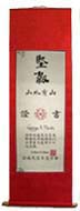 Japanese certificate scroll