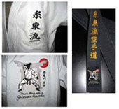 Custom Embroidered Uniforms