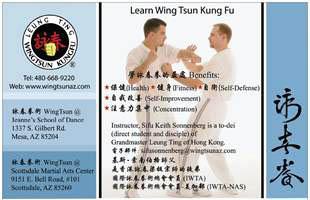 custom martial arts flyer