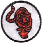 2 inches patch