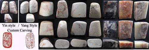 Stone Seals Chops