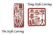 Yin Yang Carving styles