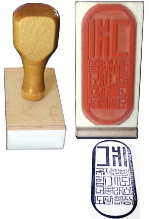 Asian Brush Art-Chinese Rubber stamps, Japanese Stamps